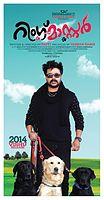 Aaro aaro  -  Ring Master (2014) Malayalam Movie Songs.mp3