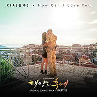 How Can I Love You- Descendant Of The Sun OST-1.mp3