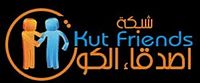 أدعية تقرأ في كل يوم من شهر رمضان - الحاج عامر الكاظمي.mp3