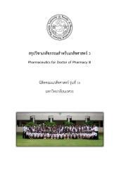 Phartech3.pdf