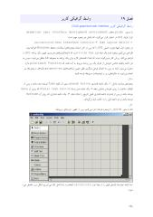 Compu in Engi_6.pdf