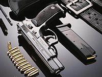 صور اسلحه  متنوعه    _14