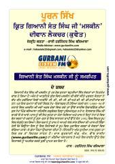 Puran Sikh.pdf