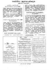 mawlid 2.pdf