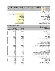 Okaz 31-03-2011 (2).xlsx